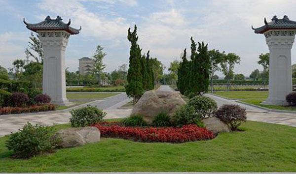 上海松鹤园公墓