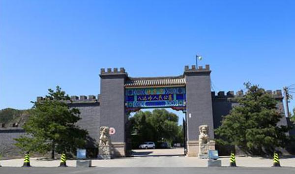 北京八达岭人民公墓